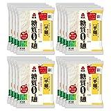 【平麺2ケース】糖質0g麺 16パック 紀文 [レタス3個分の食物繊維 / 低カロリー]