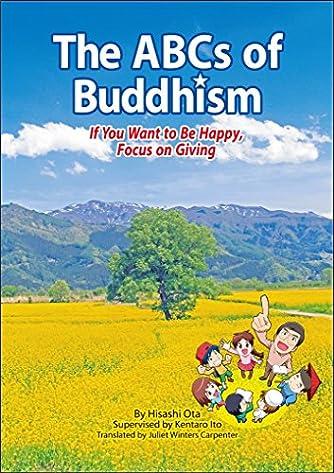 The ABCs of Buddhism: If You Want to Be Happy, Focus on Giving (英語版『マンガでわかる 仏教入門 知ってるようで知らないブッダの言葉』)