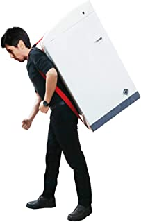 ArtiGifts Furniture & Appliances Lifting and Moving Straps for One Person - Heavy Duty Lashing Straps Up to 600lbs - Ergonomic Adjustable Length Grip - Good Helper to Mover