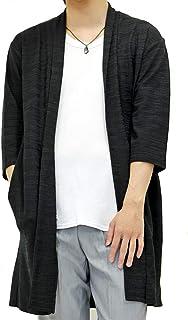 [ユージークロージング]ジャガード織りロング丈カーディガン