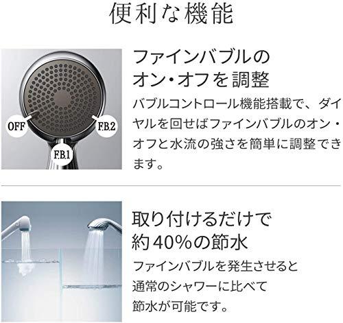 【Amazon.co.jp限定】ReFa(リファ)ReFaFINEBUBBLE(グリップシート付き)約84×244×136mm