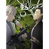 亜人 五 (通常版) [Blu-ray]