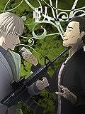 亜人 五(Blu-ray初回生産限定版)[KIXA-90609][Blu-ray/ブルーレイ]