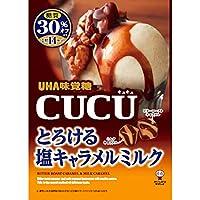 UHA味覚糖 CUCU とろける塩キャラメルミルク 80g×72個入り (1ケース)