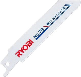 リョービ(RYOBI) レシプロソー刃 鉄工・ステンレス用 101mm No.79 6641681