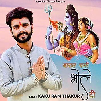 Barat Chali Bhole Di (Hindi)