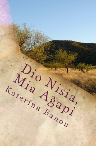 Compare Textbook Prices for Dio Nisia, Mia Agapi Greek Edition 1 Edition ISBN 9781530336395 by Banou, Katerina