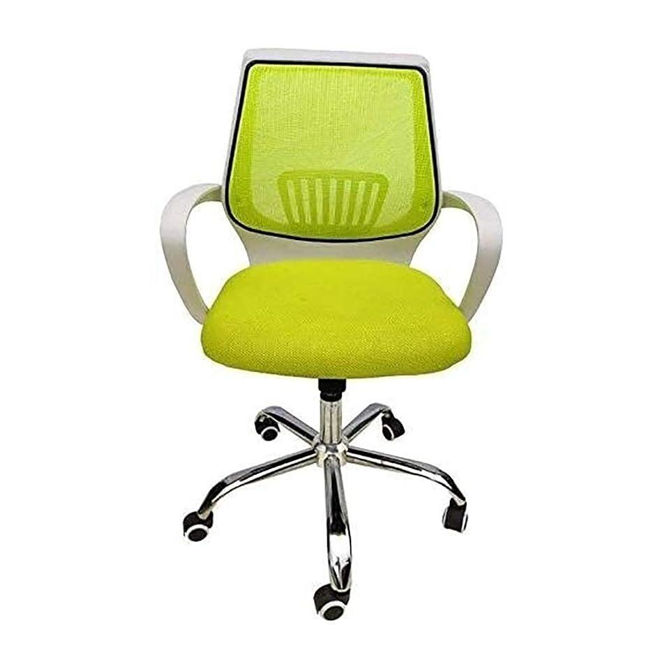 大気飢レオナルドダLiGang デスクチェア メッシュ ヘッドレスト 椅子 スイベルメッシュコンピュータタスクチェアグリーンでオフィスチェア人間工学に基づいたオフィスチェアハイバックデスクチェア
