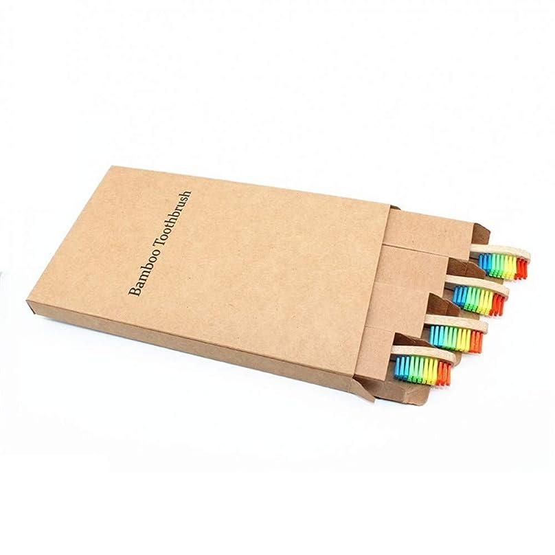 4個のカラフルなヘッド竹歯ブラシ卸売環境木製レインボー竹歯ブラシオーラルケアソフト毛、虹