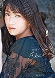 羽賀朱音(モーニング娘。'20)ファースト写真集「Akane」