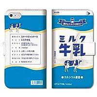 301-sanmaruichi- らくらくスマートフォン4 F-04J 手帳型 ケース Fujitsu 富士通 ケース 手帳 スマホケース PUレザー カード収納 おしゃれ おもしろ 牛乳 ミルク 銭湯 牛 cow レトロ フルーツ かわいい いちご A 手帳ケース