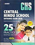 For class 6 25 Practice sets 3 Solved paper