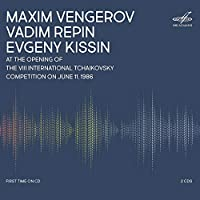 Viii Tchaikovsky Competition