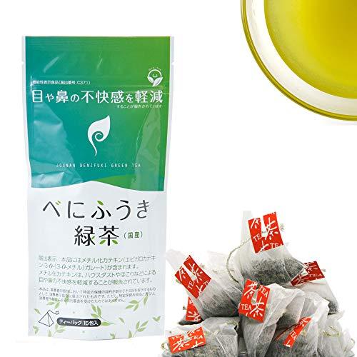 Benifuki green tea for hay fever (3gx 15 Tea bags) from Shizuoka, JAPAN