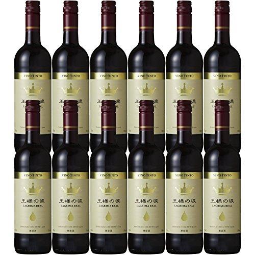 【発売20周年!スペイン産定番ワイン】王様の涙 赤ワイン [ 750mlx12本 ]