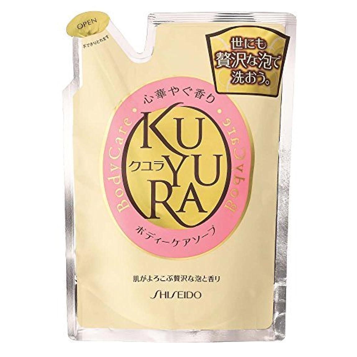 シニス器官経済的資生堂 クユラ ボディケアソープ 心華やぐ香り つめかえ用400ml×18点セット (4901872836277)