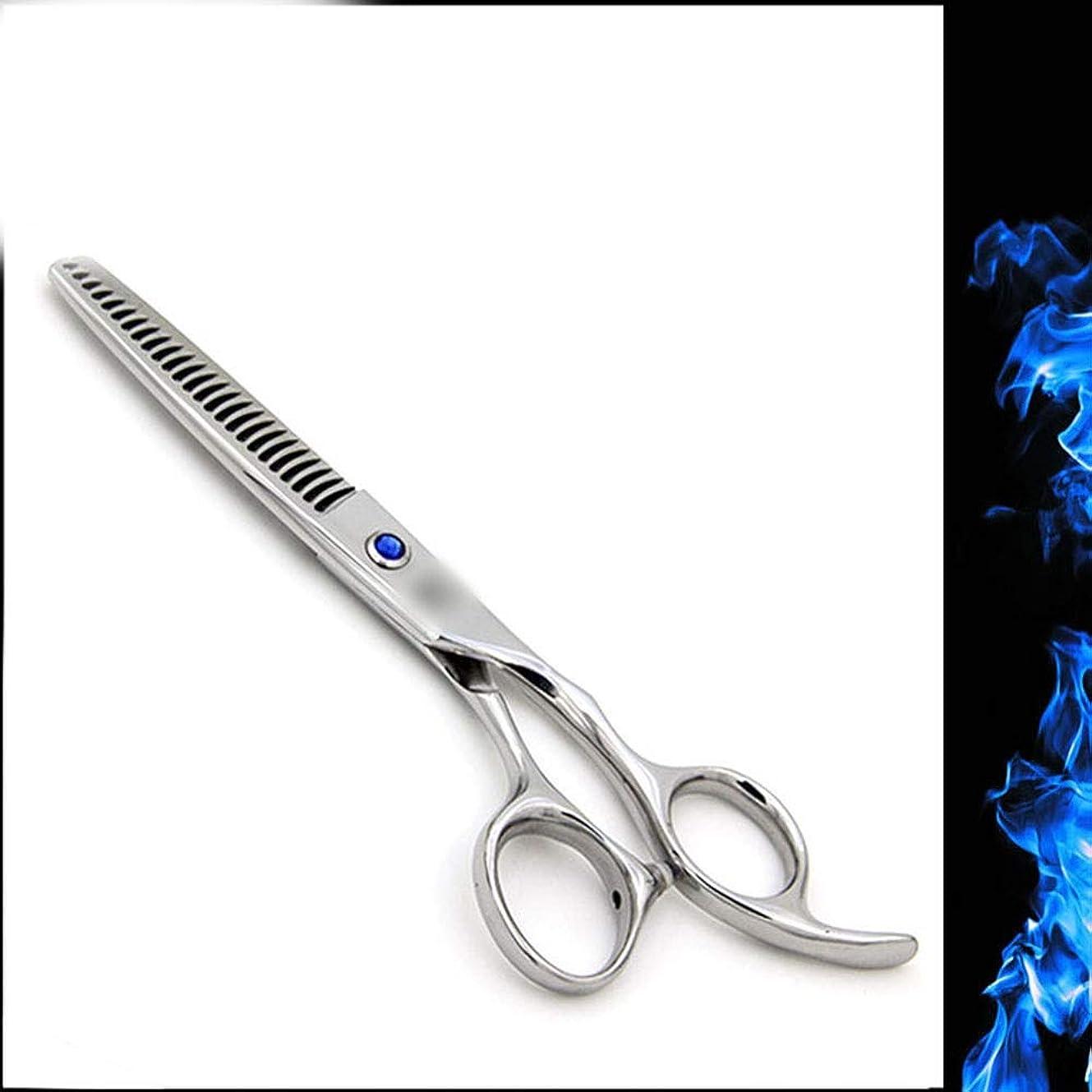 野なギャザーシロナガスクジラ6インチ美容院特別台形間伐歯はさみ、美容院プロフェッショナルハイエンド理髪はさみ モデリングツール (色 : Silver)