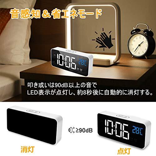 TCAX(タックス)『デジタルLED時計』