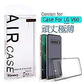 LG V60 ThinQ 5G 対応 ケース クリア カバー phone case 薄型全面保護 防水TPUソフトシリコン 透明 耐衝撃 一体型 人気 メッキ加工 耐水、防指紋、散熱加工の薄型、軽量TPU ケース LG V60