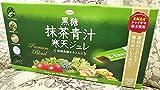 KOWA 黒糖抹茶青汁寒天ジュレ 30包
