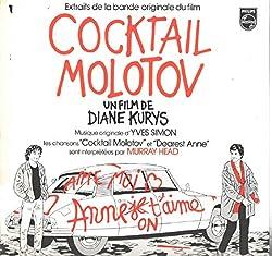 COCKTAIL MOLOTOV (ORIGINAL SOUNDTRACK LP, IMPORT, 1980)