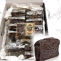 ガトーショコラ 12個入 化粧箱詰 米粉 スイーツ チョコレートケーキ 木島平米 グルテンフリー ギフト
