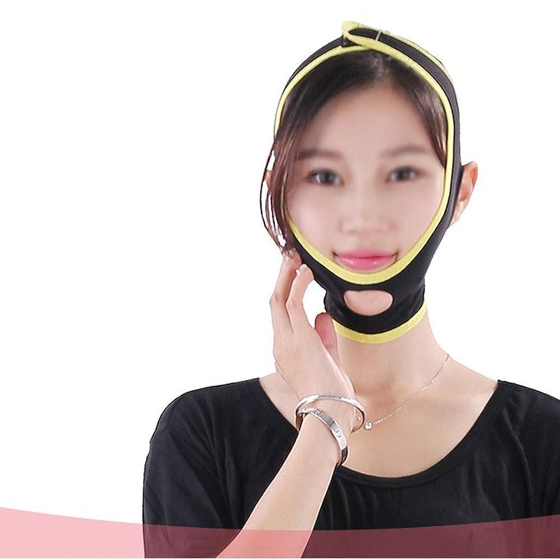 日没傷跡配置薄い顔の包帯 睡眠小さなVフェイスマスクリフト引き締め肌のアーティファクトを減らす二重あご顔の減量包帯(サイズ:M)