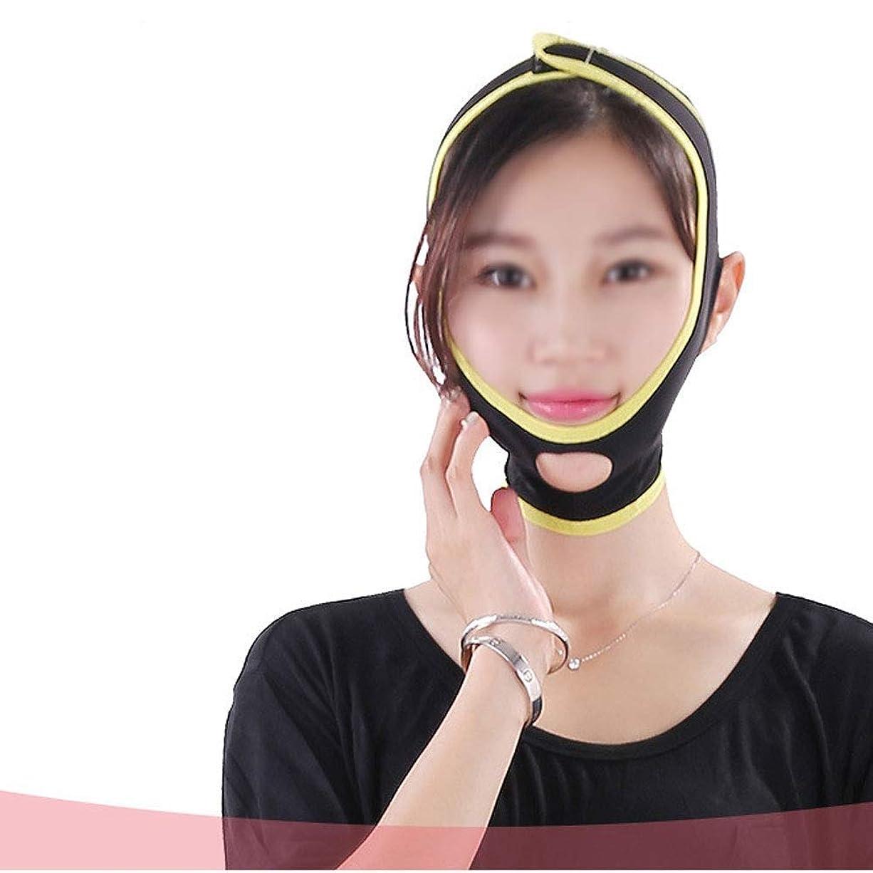 健全無一文原点薄い顔の包帯 睡眠小さなVフェイスマスクリフト引き締め肌のアーティファクトを減らす二重あご顔の減量包帯(サイズ:M)