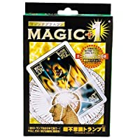 MAGIC+1 超不思議トランプII
