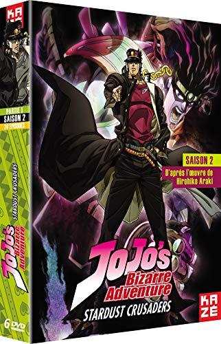 ジョジョの奇妙な冒険 2nd Season スターダストクルセイダース DVD-BOX 1/2 (第1-24話)[DVD PAL方式](海外Import版)