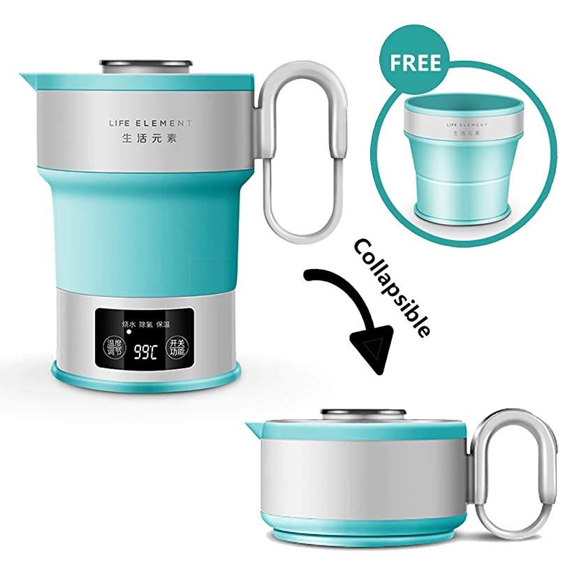 Foldable Electric Kettle, 600ML Folding Kettle with Folding Water Cup and Carrying Bag, Boiler Drying Protection ,LED Digital Display,and Dual Voltage for Most Worldwide Countries Travel and Home Use 100-240V Universal Adaptor(Blue)