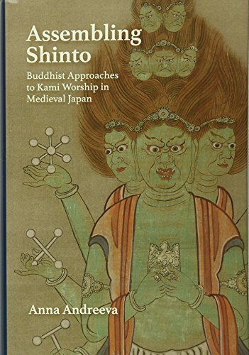 Compare Textbook Prices for Assembling Shinto: Buddhist Approaches to Kami Worship in Medieval Japan Harvard East Asian Monographs 1 Edition ISBN 9780674970571 by Andreeva, Anna