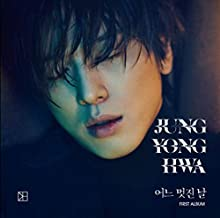 JUNG YONG HWA 1st Album [One Fine Day] CD (B.ver) K-POP Sealed Package + Folded Poster + 2 extra Gifts