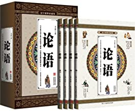 the analects of confucius full text