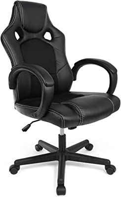 Office Chair Office Chair PU Leather Desk Gaming Chair Ergonomically Adjustable Racing Chair, Tasks Swivel Executive Computer Chair by QILIYING (Color : Black)