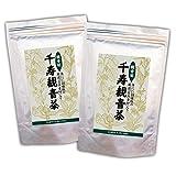 (観音秘)サラシア茶 千寿観音茶 2袋セット ダイエットハーブティ
