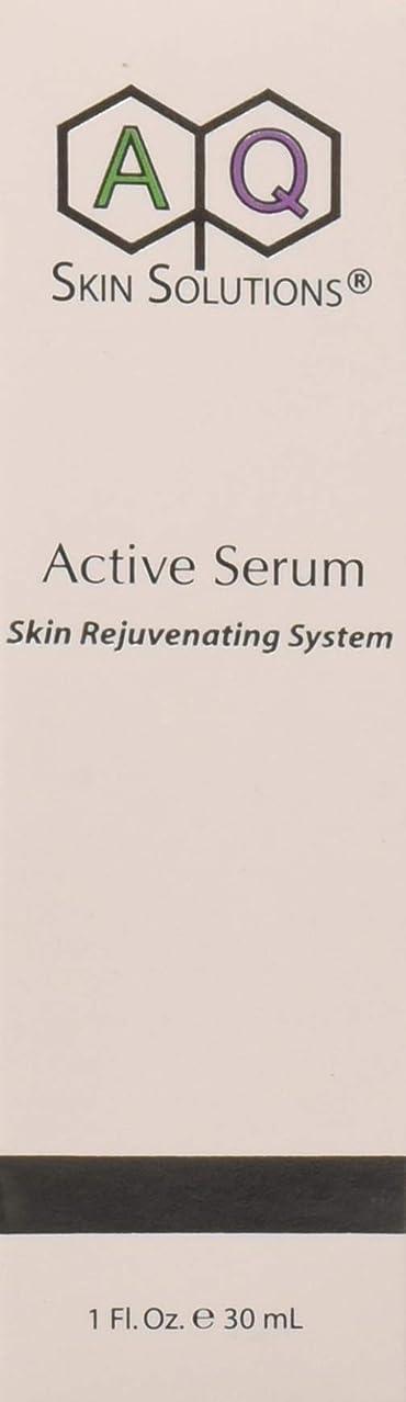 息子パズル相関するActive Serum アクティブセラム 美容液 GF(グロースファクター/細胞成長因子)技術