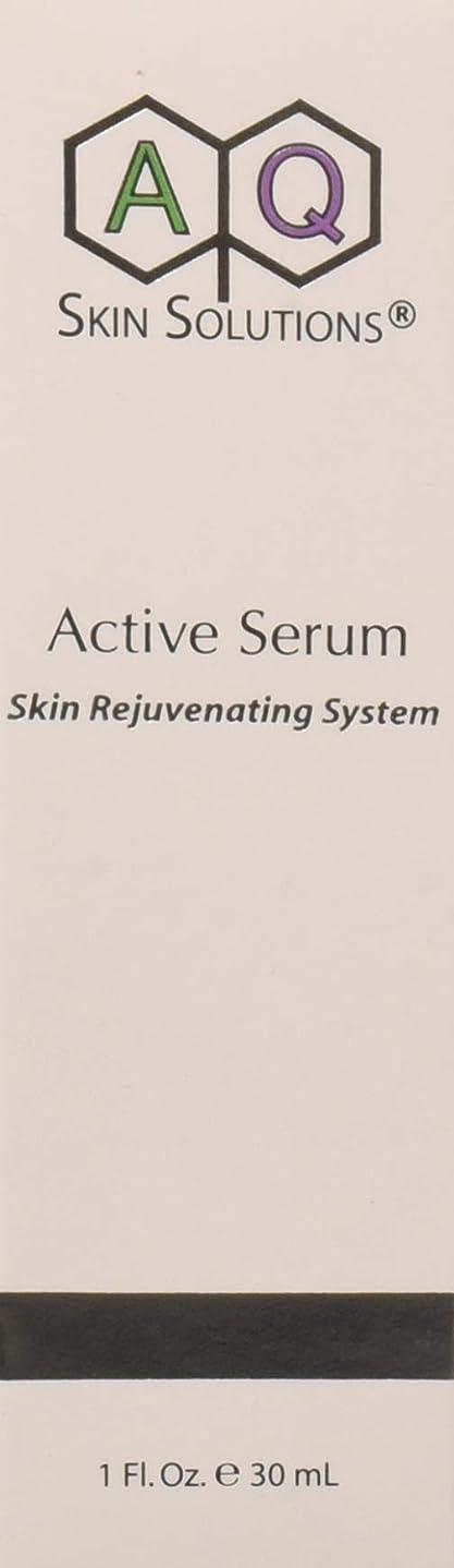 生理承認温度計Active Serum アクティブセラム 美容液 GF(グロースファクター/細胞成長因子)技術