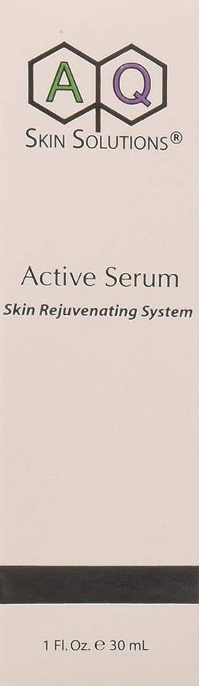 縮れたアクセスできないセラーActive Serum アクティブセラム 美容液 GF(グロースファクター/細胞成長因子)技術