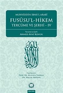 Fususu'l-Hikem Tercume ve Serhi 4