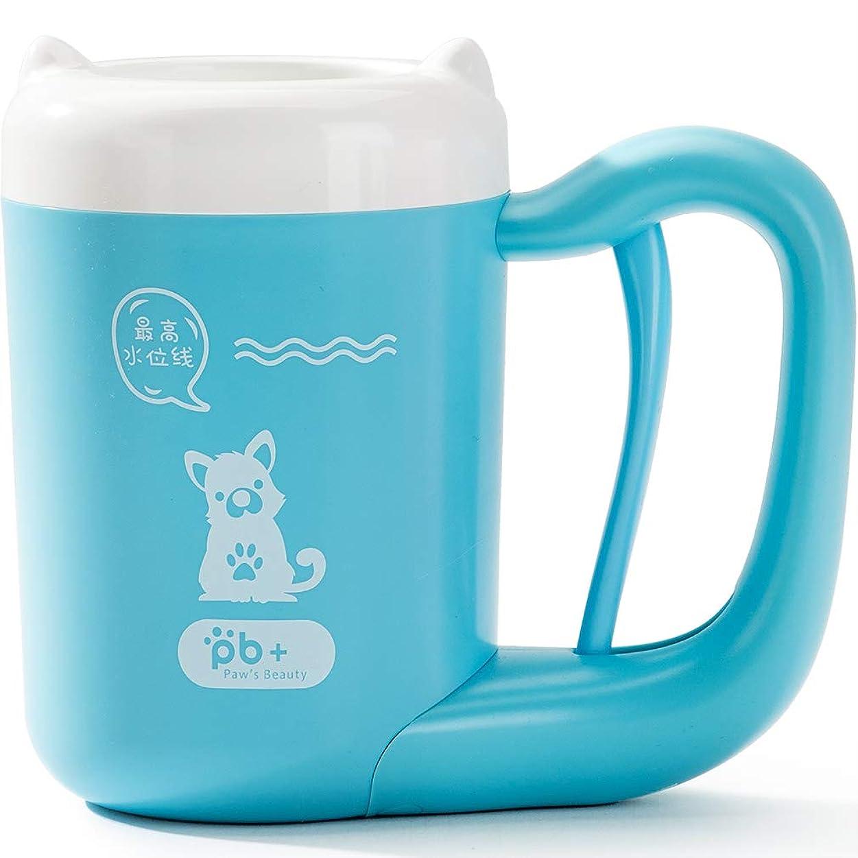 行う静脈成功Hipidog 犬足洗いカップ 犬猫足用クリーナー 足洗いブラシ 半自動式 洗浄力抜群 柔軟 マッサージ効果 安全