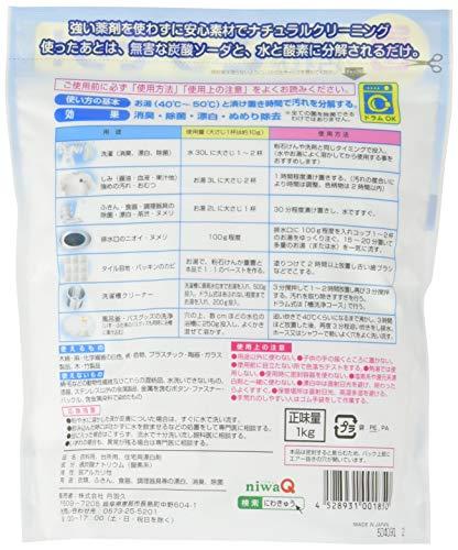 丹羽久 過炭酸ナトリウム 酸素系漂白剤 1kg