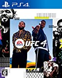 EA SPORTS UFC 4【予約特典】Tyson Fury, Anthony Joshua,「BACKYARD」カスタマイズパック & 「KUMITE」カスタマイズパック 同梱 【Amazon.co.jp限定】オリジナル壁紙 配信 - PS4