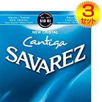 【3セット】SAVAREZ/サバレス 510CJ NEW CRISTAL/CANTIGA クラシックギター弦セット High tension
