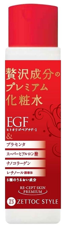 アラートラッドヤードキップリングかわす日本ゼトック リセプトスキンプレミアム化粧水 170ml (エイジング 弾力 ツヤ シワ たるみ)