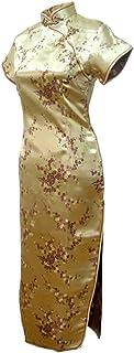 فستان سهرة صيني طويل ومثير VTG من 7Fairy Women's Sexy Cheongsam