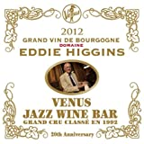 Venus Jazz Wine Bar Grand Vin De Bourgogne [Hyper Magnum Sound][2CD Ver]