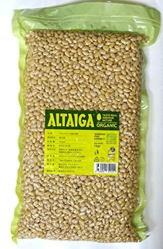 松の実 シベリア産 1kg 生 無添加 無塩 無植物油