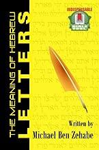 Best hebrew language course Reviews