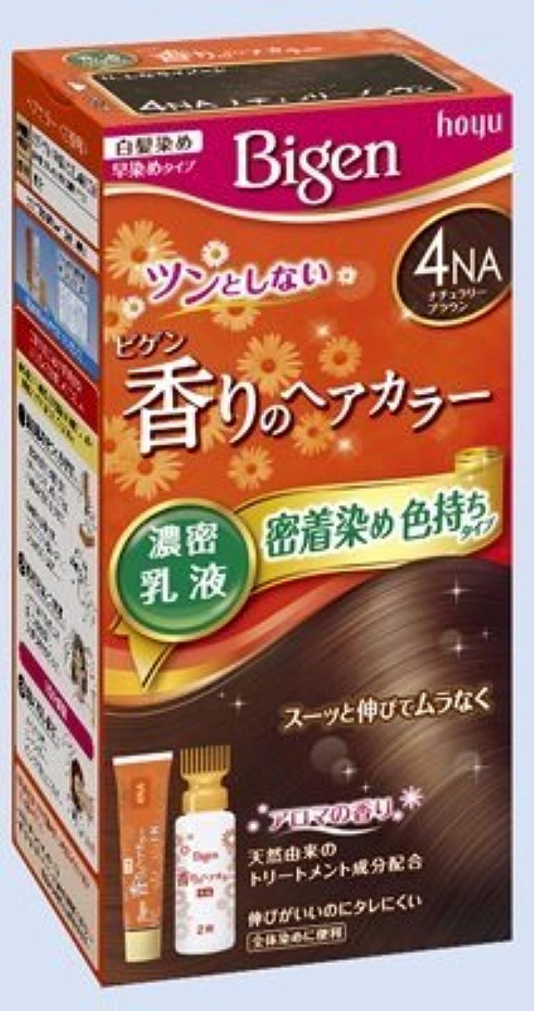 タンパク質音節免除するビゲン 香りのヘアカラー 乳液 4NA ナチュラリーブラウン × 5個セット